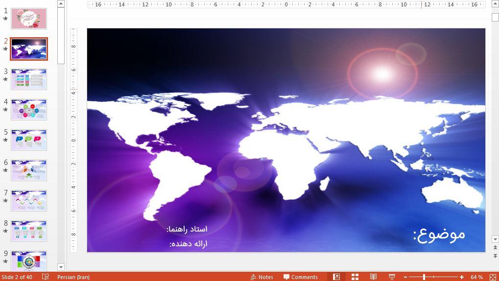 دریافت قالب پاورپوینت حرفه ای نقشه جهان
