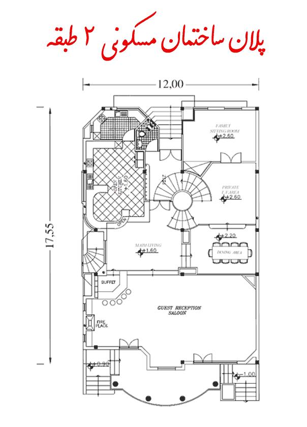 دریافت پلان ساختمان مسکونی ۲ طبقه
