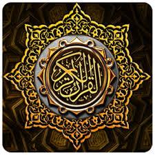 دریافت بازی اندروید معمای مذهبی و قرآنی
