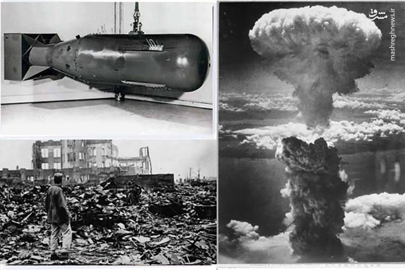 دریافت پاورپوینت انرژی هسته ای و تسلیحات اتمی